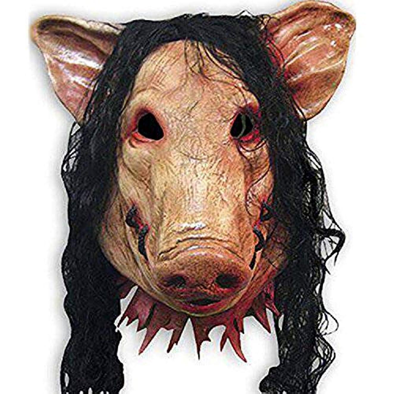 いまなのでサイトラインソウ3恐怖 リアル 豚 マスク ホラー お面 ハロウィン 仮面 仮装 コストレ仮面 ブタ コスプレ cosplay mask 道具