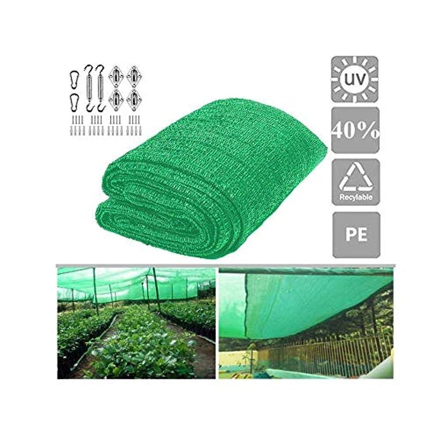 非難架空のジョガーPE抗紫外線日よけネット屋外ガーデン日焼け止め日よけ布ネット植物温室カバーカーカバー40%シェーディング率,2m×38m