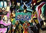 「ベターマン」20周年BD-BOX&ドラマCD付き漫画版「覇界王」第1巻3月発売