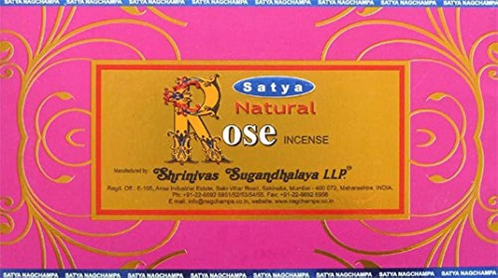 上記の頭と肩スカイパキスタンSatya Incense Sticks – ローズ