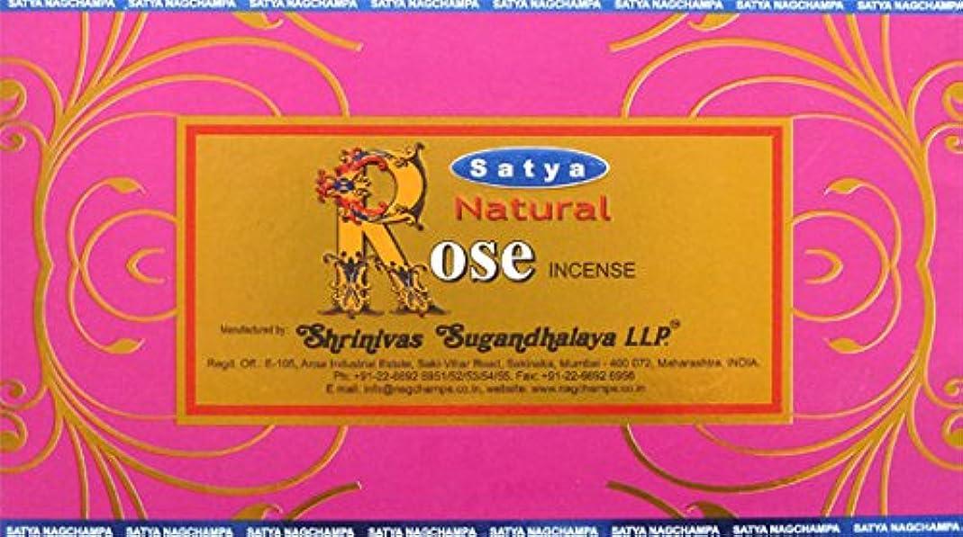 マルクス主義者シングル同意するSatya Incense Sticks – ローズ