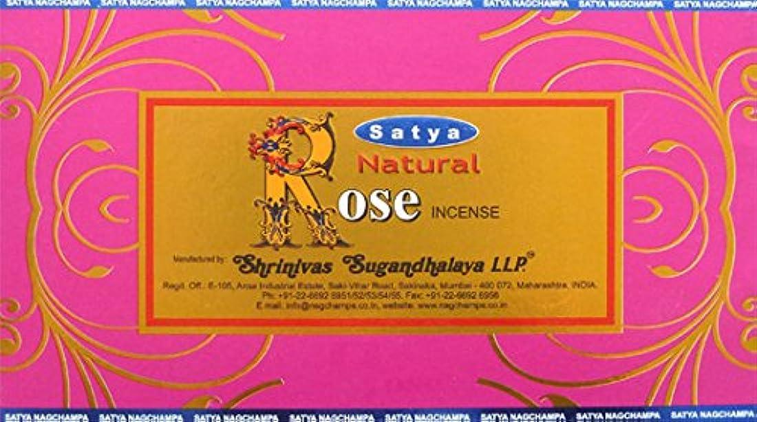 うねる作り素敵なSatya Incense Sticks – ローズ