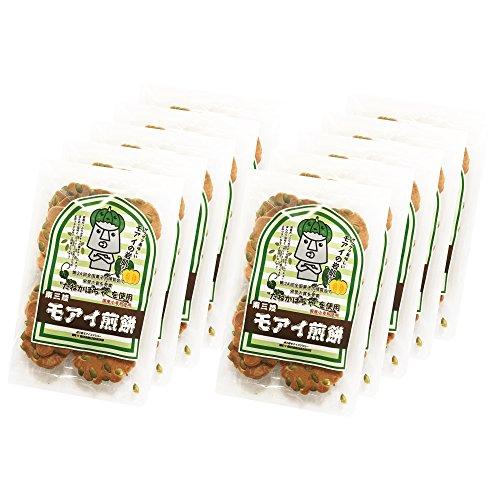 モアイ煎餅 モアイの岩肌 90g たねかぼちゃの種使用 ロースト おせんべい 和菓子 かわいい 面白いお菓子 (10袋)