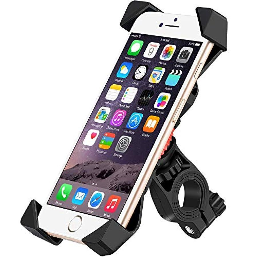 オーバーコート原稿カストディアンYQXCC 自転車電話マウント 自転車ホルダー/自転車アクセサリー/自転車電話ホルダー/360度回転ユニバーサルクレードルクランプ iOS Androidスマートフォン用