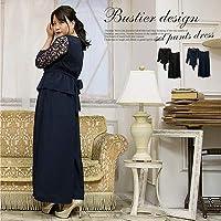 [クレット] 大きいサイズ レディース ビスチェデザイン セットアップパンツドレス 19号 ネイビー