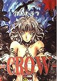 CROW / けんたろう のシリーズ情報を見る