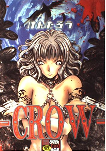 [けんたろう] Crow