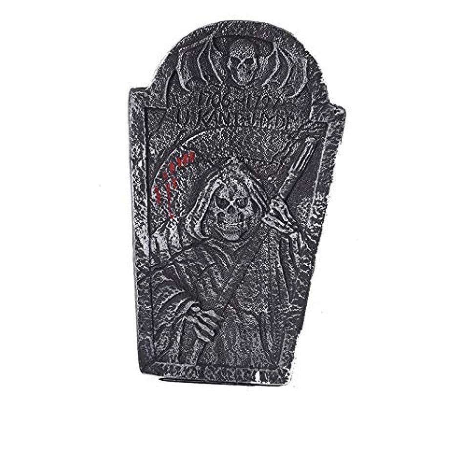 関与する高潔なプラットフォームETRRUU HOME ハロウィーン墓石お化け屋敷バー装飾秘密の部屋タトゥーショップホラースカル装飾写真の小道具