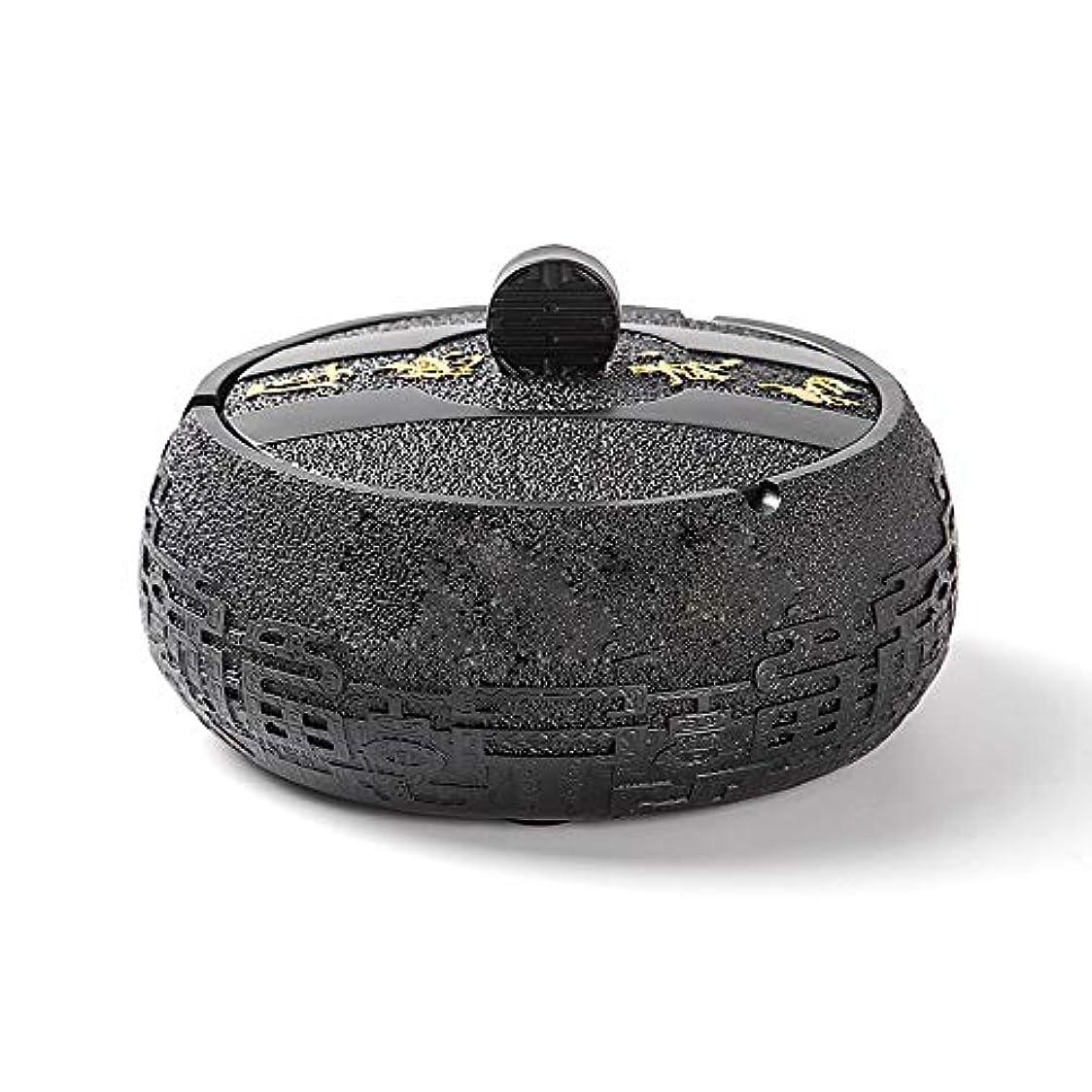 メタルラインびっくりするデータベースタバコ、ギフトおよび総本店の装飾のための円形の光沢のある環境に優しい樹脂の灰皿 (色 : 黒)