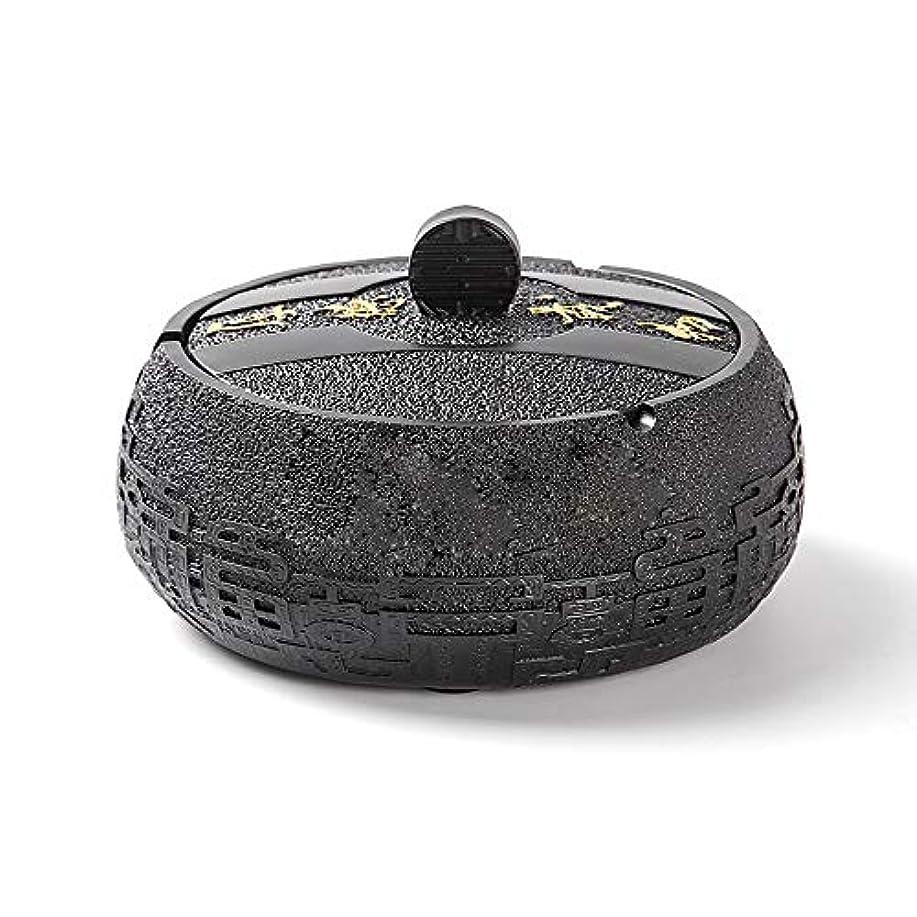 タバコインシデントぼかしタバコ、ギフトおよび総本店の装飾のための円形の光沢のある環境に優しい樹脂の灰皿 (色 : 黒)