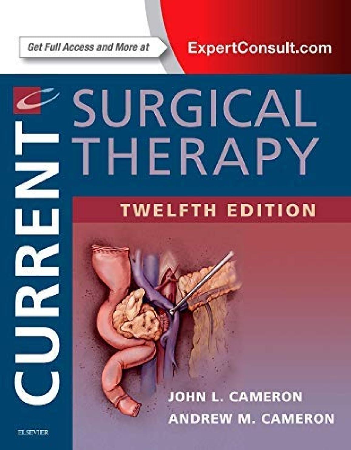 性交四半期ペルセウスCurrent Surgical Therapy, 12e
