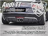 Audi TTクーペ 8J Kerberos K'sスタイル 3D Real Carbon センター出しマフラー用 カーボンリアディフューザー 【AK-16-025】
