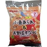 ピジョン 元気アップカルシウム 小魚あられ&お野菜すなっく(にんじん+トマト)×4袋