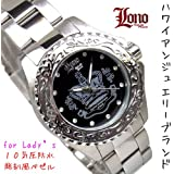 [ロノ] LONO ハワイアンジュエリー レディース 10気圧 ダイバーウォッチ 腕時計 LGA130405 [並行輸入品]
