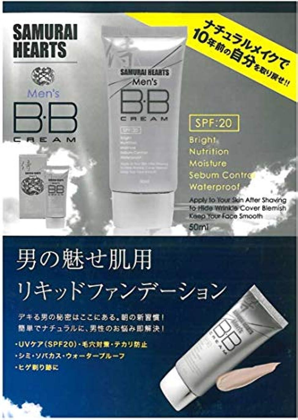 円形ホーム天サムライハーツBBクリーム BBクリーム ファンデーション 男性用 メンズ 化粧品
