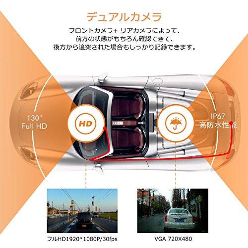 Toguard デュアルドライブレコーダー ドラレコ 前後カメラ 同時録画 1920*1080PフルHD 4.0インチLCD 駐車監視 Gセンサー 日本語説明書付き 【日本国内永久保証】