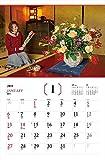カレンダー2019 バラとハーフ゛のある暮らし ベニシア・スタンリー・スミス (ヤマケイカレンダー2019) 画像