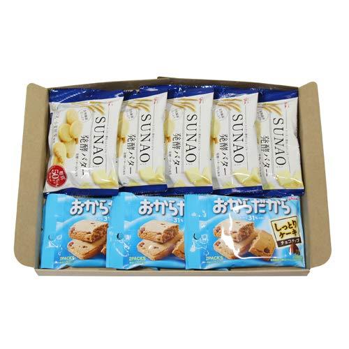 グリコ SUNAO〈発酵バター〉(5コ)& おからだから〈チョコチップ〉(3コ)セット