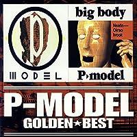 ゴールデン☆ベスト P-MODEL「P-MODEL」&「big body」 (スペシャル・プライス)