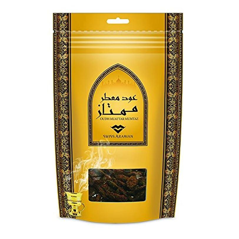 対処風味と闘うswissarabian Oudh Muattar Mumtaz (500g/1.1 LB)