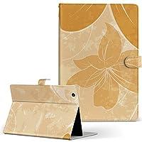 igcase Qua tab 01 au kyocera 京セラ キュア タブ タブレット 手帳型 タブレットケース タブレットカバー カバー レザー ケース 手帳タイプ フリップ ダイアリー 二つ折り 直接貼り付けタイプ 001881 フラワー 花 フラワー オレンジ