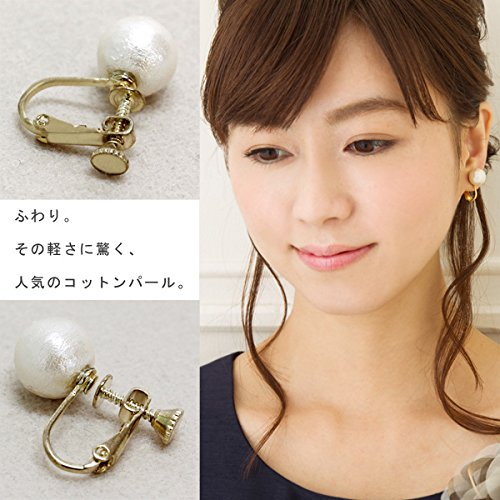 [해외]코튼 진주 귀걸이 JewelVOX (보석 상자) 논호루삐아스/Cotton pearl earrings JewelVOX (Jewel Box) Non Hole Pierce