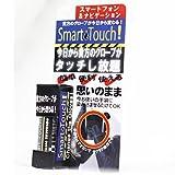 グローブをしたままでタッチパネルを操作したい。そんなワガママを叶えるために、特許出願中の「スマートタッチ」をぜひご活用下さい。   使い方は、「スマートタッチ」を数滴、今お使いの手袋に染み込ませるだけでOK!  スマートフォンやタブレット、ナビゲーションなどタッチパネルをラクラク操作できるようになります。  Change the Gloves! これはもう手放せません!