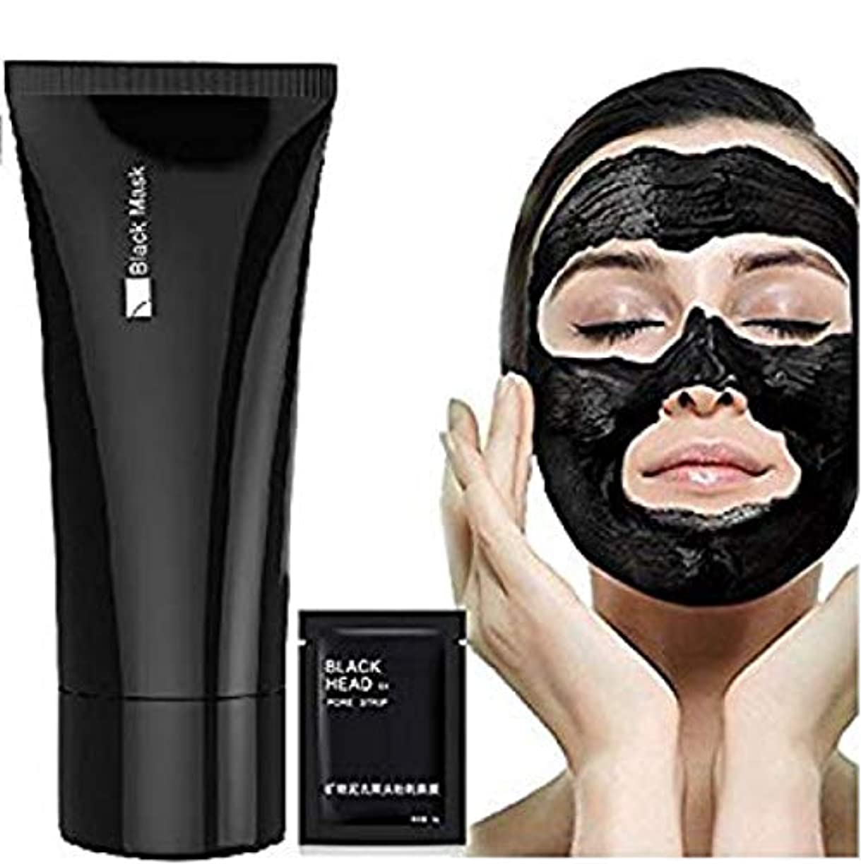 潤滑する技術的な大face apeel facial masks facial cures black mask blackheads peel off mask deep cleansing pore purifying black head...