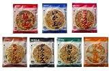 本場関西風 業務用 冷凍お好み焼き 食べくらべ 7種セット
