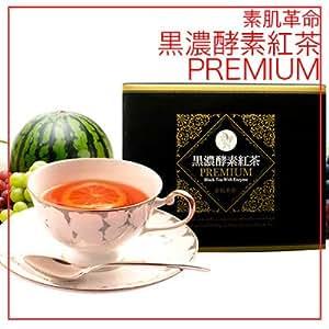 黒濃酵素紅茶PREMIUM
