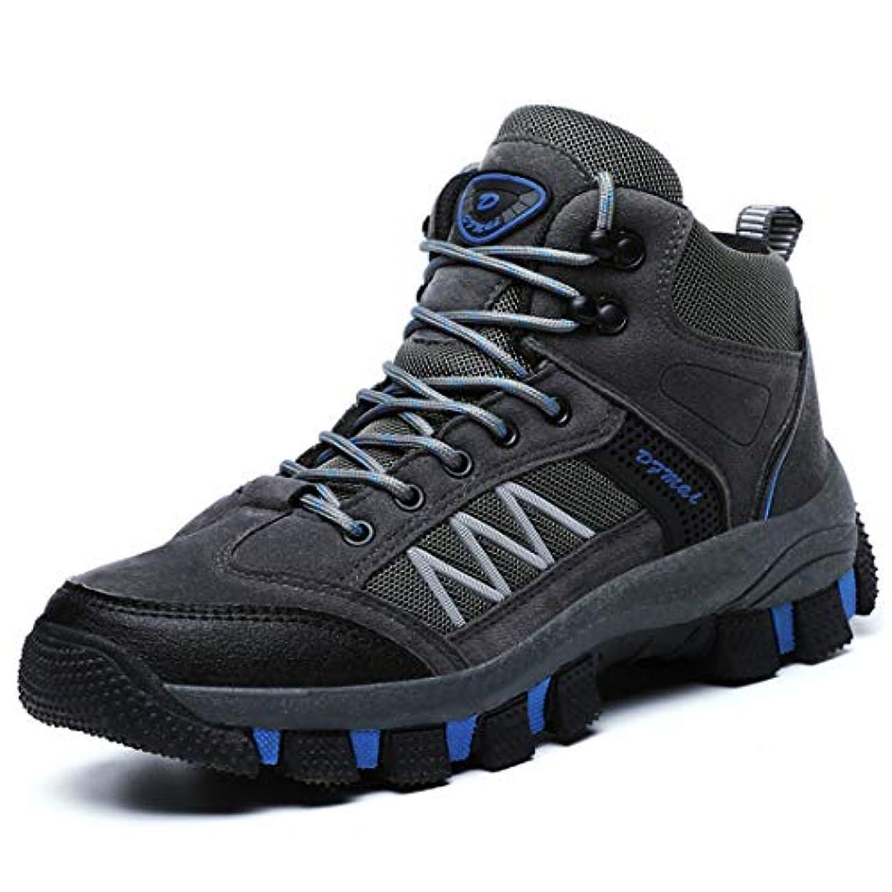 素敵な特異性傑出した登山靴トレッキングシューズ メンズ アウトドアシューズ ハイキング ウォーキングシューズ