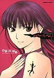 Anne・Freaks(1)<Anne・Freaks> (角川コミックス・エース)