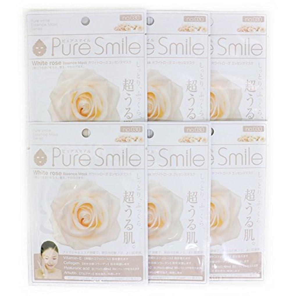 アクティブきょうだいミュートPure Smile ピュアスマイル エッセンスマスク ホワイトローズ 6枚セット
