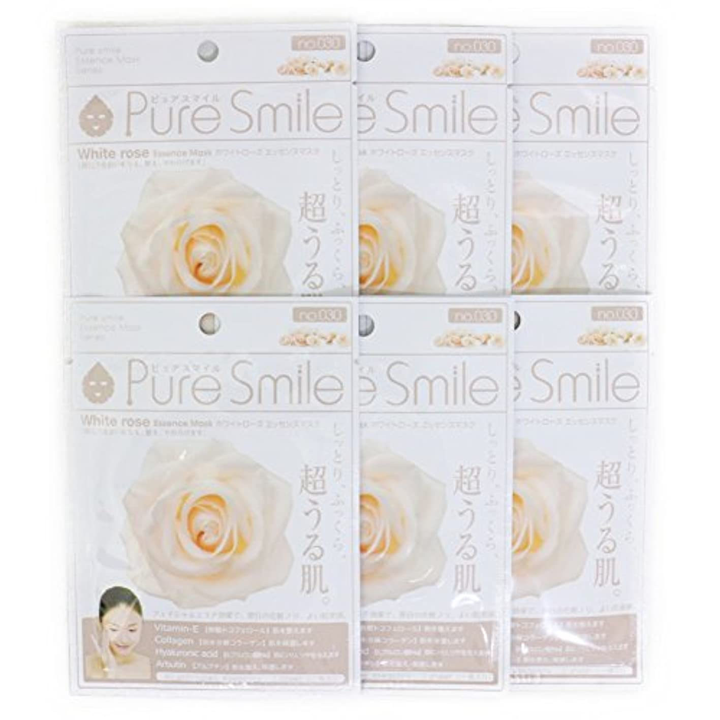 体系的に更新名目上のPure Smile ピュアスマイル エッセンスマスク ホワイトローズ 6枚セット