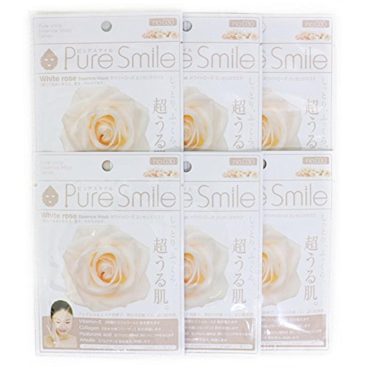 落胆した葡萄秘書Pure Smile ピュアスマイル エッセンスマスク ホワイトローズ 6枚セット