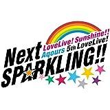 ラブライブ! サンシャイン!! Aqours 5th LoveLive! ~Next SPARKLING!!~ Blu-ray Day1