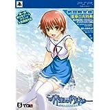 この青空に約束を- てのひらのらくえん DXパック(「オリジナルサウンドトラック3枚組」&「オリジナルネックストラップ」同梱) - PSP