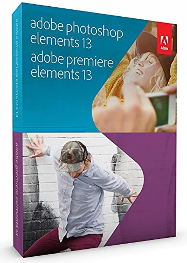 強打損失機関Adobe Photoshop Elements 13 & Premiere Elements 13 for Mac and Windows [並行輸入品]