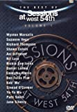 Best of Sessions at West 54th 1 [DVD] [Import]