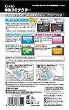 Kenko 液晶保護フィルム 液晶プロテクター Nikon D500用 フラストレーションフリーパッケージ(FFP) KLP-ND500FFP 画像