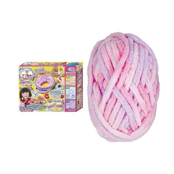 ラブあみDX&専用別売り糸 [ピンク系]1個入 セットの商品画像