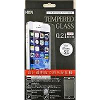 ガラスフィルムiPhone SE用0.21mm クリア NBGF-IPSE-N021-CL