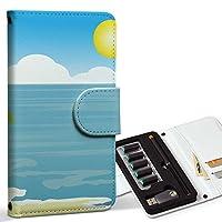 スマコレ ploom TECH プルームテック 専用 レザーケース 手帳型 タバコ ケース カバー 合皮 ケース カバー 収納 プルームケース デザイン 革 その他 海 やしの木 太陽 001427