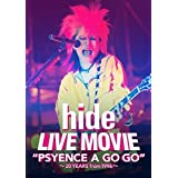 "LIVE MOVIE""PSYENCE A GO GO"" ~20YEARS from 1996~[DVD]"