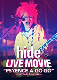 "LIVE MOVIE""PSYENCE A GO GO""~20YEARS from 1...[DVD]"
