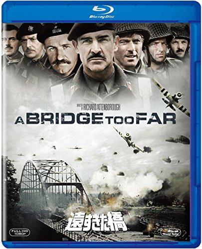 遠すぎた橋[Blu-ray/ブルーレイ]