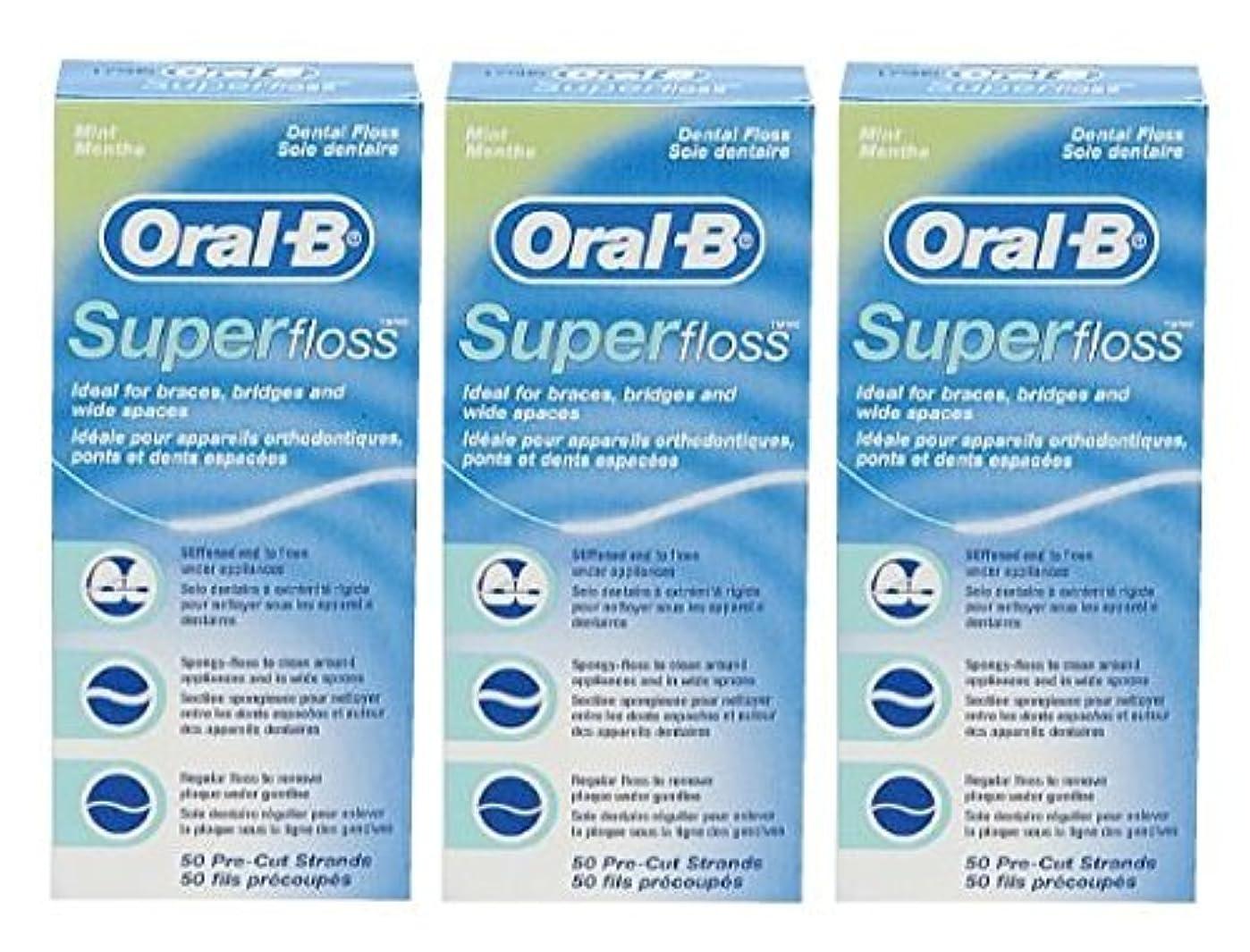 熟考する聞きます普通のオーラルB スーパーフロス ミント Oral-B Super floss 50本 × 3個