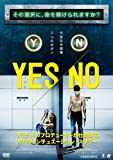 YES/NO イエス・ノー[DVD]