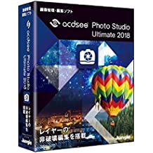 ACDSee Photo Studio Ultimate 2018