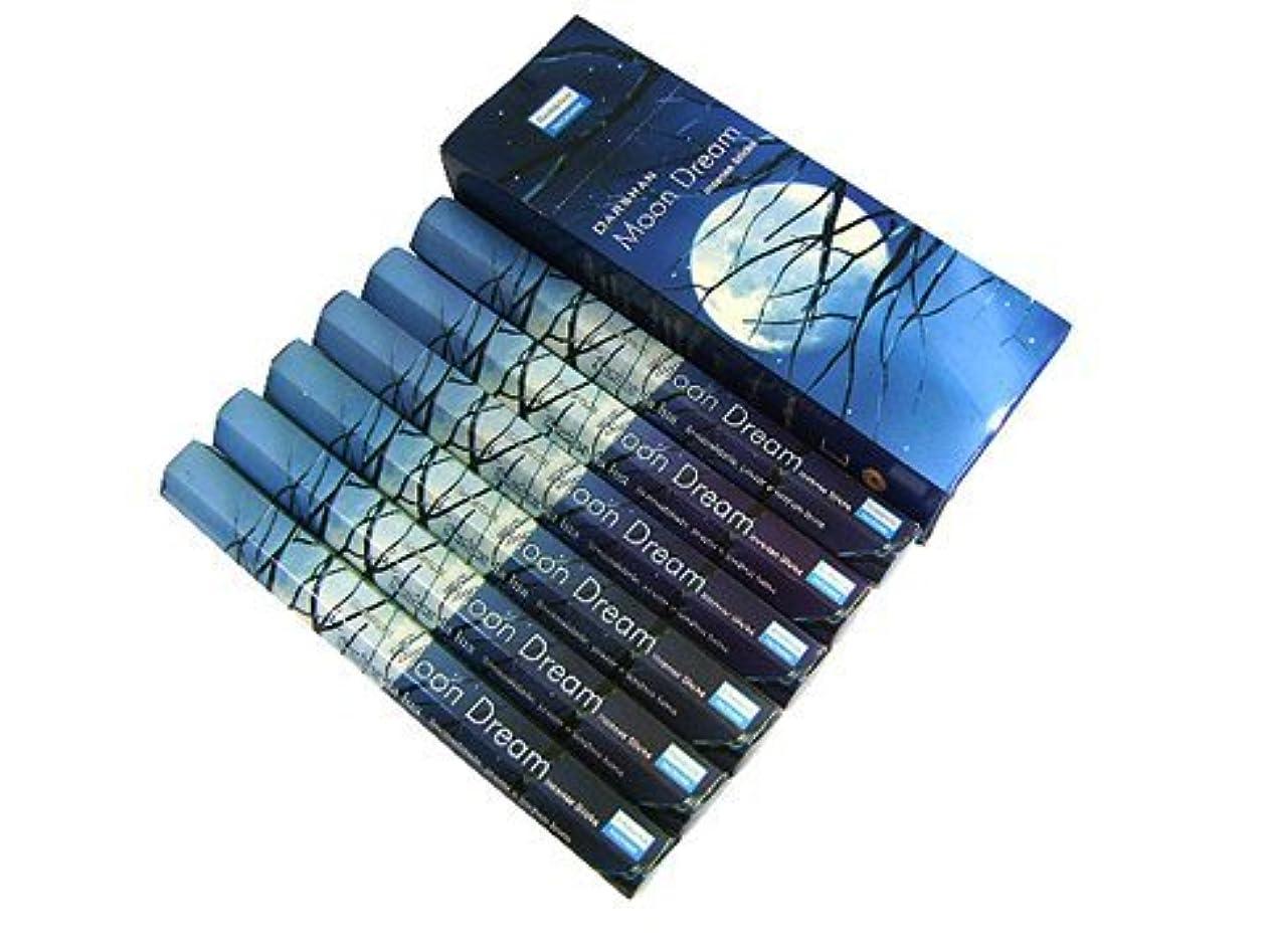 硬い呼吸ランダムMoon Dream – 120 Sticksボックス – Darshan Incense